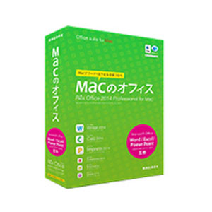 マグレックス Macのオフィス Rex Office2014 Professional for Mac RX1624