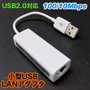 10//100//1000 Pukido USB 3.0 To Gigabit Ethernet RJ45 LAN Plug Type: usb Mbps Network Adapter For PC K -