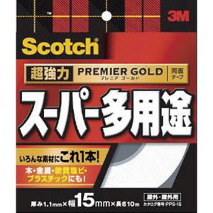 3M スリーエム スコッチ 超強力両面テープ プレミアゴールド(スーパー多用途) 15mm×10m PPS-15