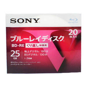 ソニー SONY 20BNE1VLPS2 BD-RE BDRE 25GB 2倍速20枚