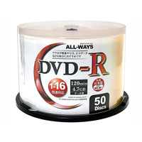 ALL WAYS オールウェイズ 【業者支援特価】ALDR47-16X50PW DVD-R DVDR 16倍速50枚
