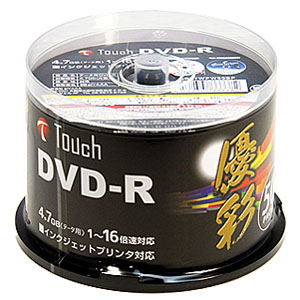 Touch(TDKと同品質) 【数量限定 処分特価】DR47WPW50SP DVD-R DVDR 16倍速50枚 データ用 ワイドプリンタブル