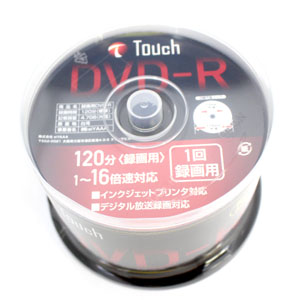 Touch(TDKと同品質) DR120JPW50SP DVD-R DVDR CPRM対応 16倍速50枚 ワイドプリンタブル