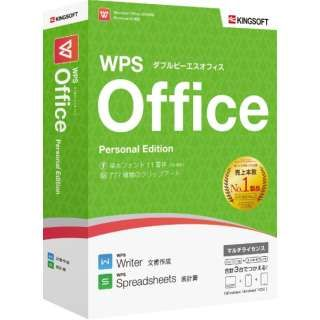 キングソフト(KINGSOFT) キングソフト WPS Office Personal Edition WPS-PS-PKG-C