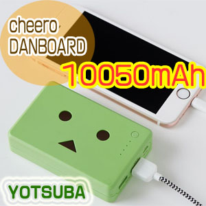 チーロ cheero モバイルバッテリー cheero Power Plus 10050mAh DANBOARD version - FLOWERS - YOTSUBA CHE-066-YO