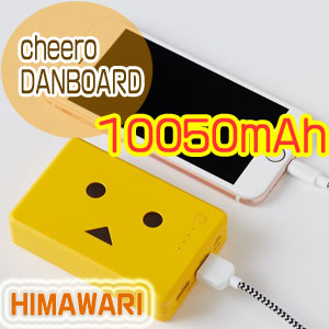チーロ cheero モバイルバッテリー cheero Power Plus 10050mAh DANBOARD version - FLOWERS - HIMAWARI CHE-066-HM