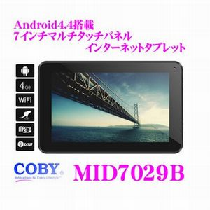 COBY 7インチ タブレット Android 4.4.2 MID7029B