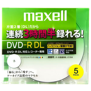 MAXELL DRD215WPB.5S