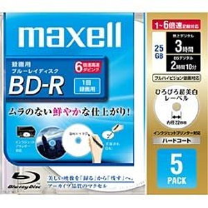 Maxell(マクセル) BR25VFWPC.5S  (BD-R 6倍速 5枚組)