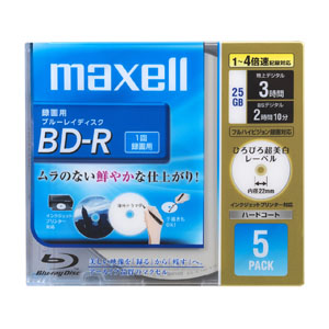 MAXELL マクセル BR25VFWPB.5S (BD-R4倍速5枚)