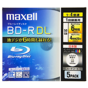 MAXELL(マクセル) BR50VWPB.5S(BD-R DL・50GB 4倍速 5枚)