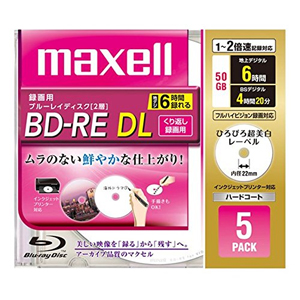 MAXELL(マクセル) BE50VFWPA.5S(BD-RE DL 2倍速 5枚組)