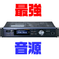 ローランド Roland サウンドモジュール SuperNATURAL Sound Module INTEGRA-7