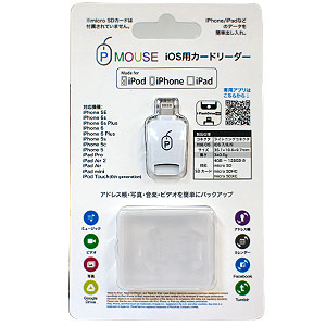 PhotoFast P Mouse PhotoFast iOS対応microSDカードリーダー ホワイト CR8800PM-WH