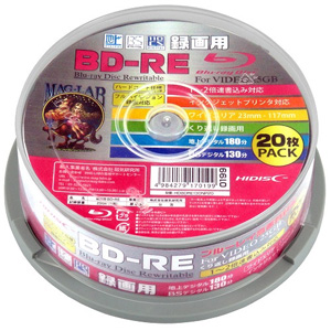 ハイディスク HI DISC HDBDRE130NP20 BD-RE BDRE 25GB 2倍速20枚