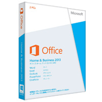 マイクロソフト(Microsoft) Office Home and Business 2013 Windows版